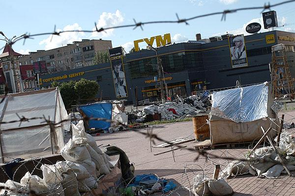 Вид на лагерь активистов ЛНР в Луганске.