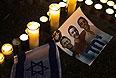 Свечи зажжены в память о погибших израильских подростках.