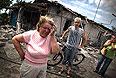 Жители поселка Станица Луганская у разрушенных домов.