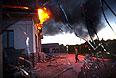 Пожар в жилом доме в селе Николаевка в результате минометного обстрела.