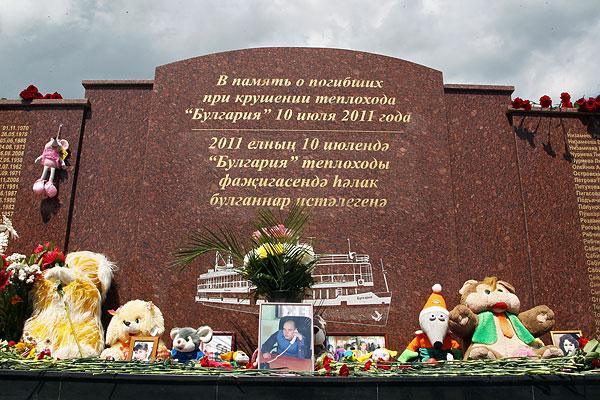 """Мемориал в память погибших на теплоходе """"Булгария""""."""