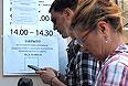 """Клиенты у офиса туристической фирмы """"Нева"""" в Санкт-Петербурге."""