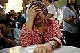 Женщина, чья сестра была на борту самолета MH17.