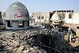 Разрушенная мечеть в городе Рафах на юге сектора Газа.