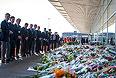 Менеджмент и сотрудники авиакомпаний Malaysia Airlines, КLM Royal Dutch Airlines и аэропорта Схипхол.