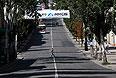 Пустая улица в Донецке.