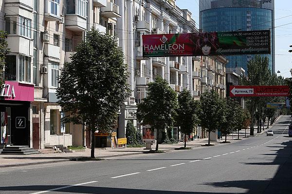 Опустевший Донецк.