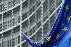 МИД сообщил о снятии эмбарго ЕС на поставки военных технологий Киеву