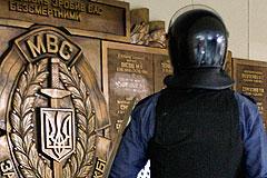 МВД Украины вызвало на допрос Шойгу, Жириновского и Зюганова