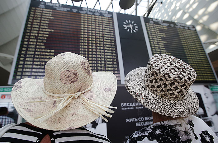 """Около 30 тыс. туристов могут пострадать из-за долгов """"Идеал-тура"""""""