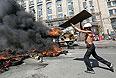 Огонь на площади Независимости в Киеве.