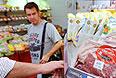 Упаковки с мясом из Франции в магазине  Metro Cash & Carry.