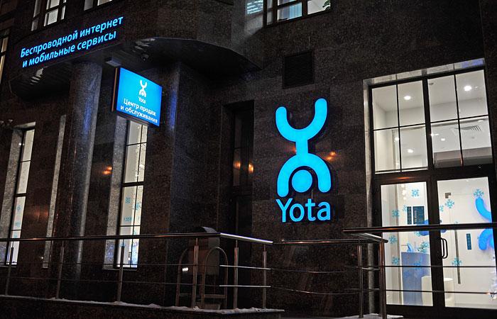 Yota Devices опровергла сообщение о переносе штаб-квартиры в Канаду