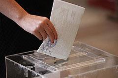 ЕС и Грузия не признали абхазские выборы