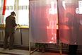 Избирательный участок в Симферополе.