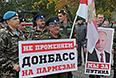 На площади Обороны в Екатеринбурге.