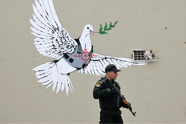 """""""Голубь мира в бронежилете"""", Палестина."""