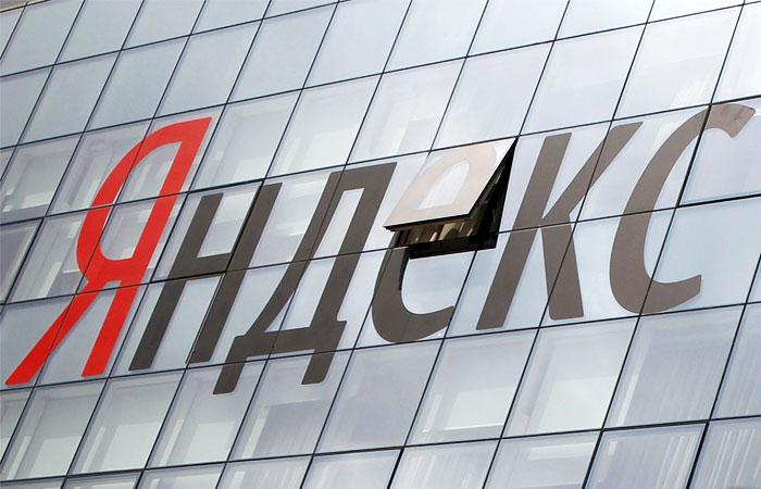 """Офис компании """"Яндекс"""" в Москве."""