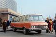 "Микроавтобус ""ЗИЛ-119"", 1972 год"