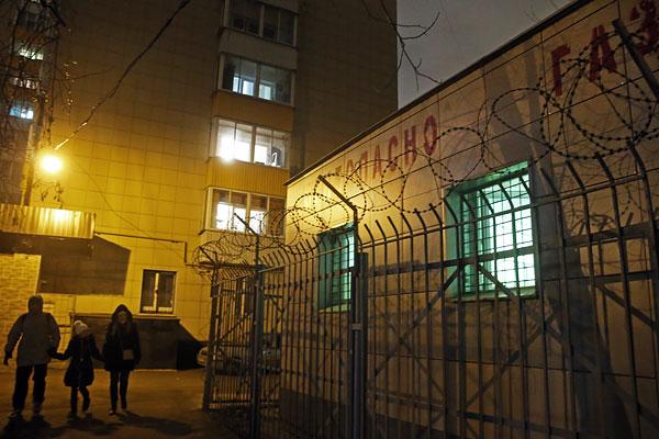 Газоснабжение было прервано в 31 доме Пресненского района.