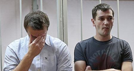 Оглашение приговора братьям Навальным