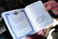 Свидетельство о предоставлении временного убежища на территории РФ беженца с юго-востока Украины.