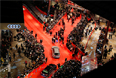 Вид на красную дорожку 65-го Берлинского кинофестиваля