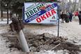 Последствия обстрела Краматорска, 10 февраля