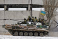 Украинские военные вблизи Дебальцево