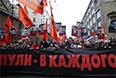 Шествие в память о Борисе Немцове в Москве