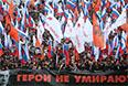 """Во время движения участники шествия скандируют различные лозунги, в том числе """"Не забудем, не простим"""", """"Герои не умирают"""", """"Эти пули в каждого из нас"""".  По всему маршруту шествия дежурят сотрудники полиции, обстановку с воздуха контролирует вертолет, в акватории Москвы-реки дежурят три катера полиции и МЧС."""