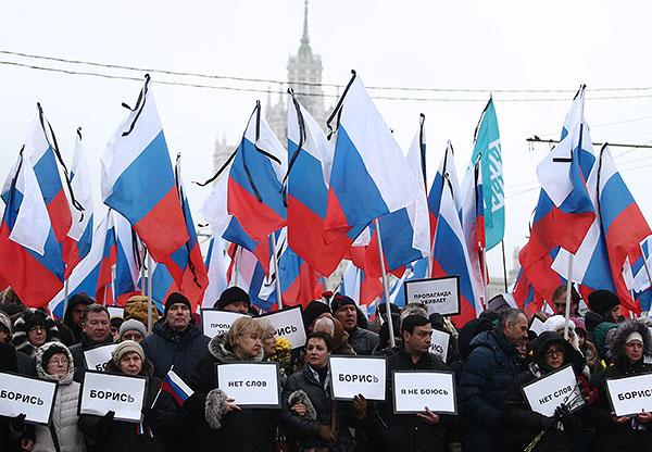Шествие в память о Борисе Немцове в Москве.