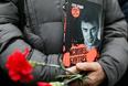 Желающий проститься с политиком Борисом Немцовым в очереди перед зданием Сахаровского центра