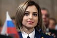 Прокурор Крыма Наталья Поклонская на торжественном заседании Госсовета Республики Крым