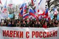 Праздничный митинг по случаю годовщины референдума у здания государственного совета Крыма