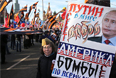 Участники митинга в честь годовщины присоединения Крыма