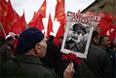 Участник первомайской демонстрации левых сил на Калужской площади