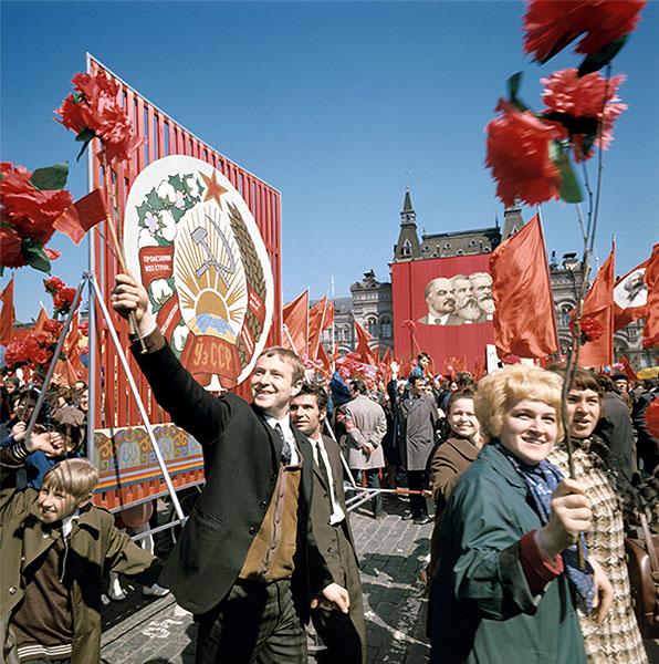 Москва, 1972 год