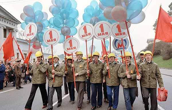 Москва, 1982 год