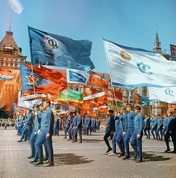 Москва, 1968 год