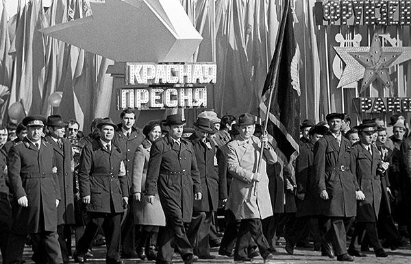 Москва, 1981 год
