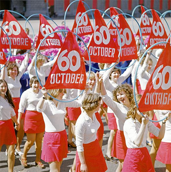 Первомайская демонстрация трудящихся на улицах Минска. 1977 год.
