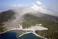 В прошлый раз вулкан Кутиноэрабу извергался в 1993 году - тогда погибло несколько человек