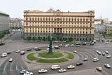 Возвращение памятника Дзержинскому на Лубянку вынесут на референдум