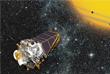 """Находка сделана благодаря космическому телескопу """"Кеплер"""", специально выведенному на орбиту для поиска экзопланет (планет за пределами Солнечной системы). Телескоп был запущен НАСА в марте 2009 года, и к настоящему времени открыл более четырех тысяч кандидатов в экзопланеты."""
