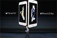 Добро пожаловать в будущее-s. На iPhone 6s Apple впервые представила технологию 3D Touch, которая различает три степени нажатия на экран. В последних устройствах Apple уже была схожая Force Touch, но та различала только два вида прикосновений.