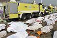 Погибшие и пострадавшие - участники хаджа, находившиеся примерно в 15 километрах от Мекки