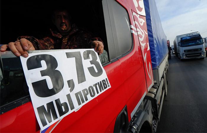 Дальнобойщики россии акция протеста