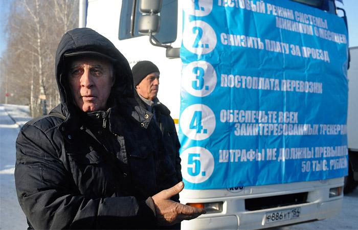 """На трассе Р-254 """"Иртыш"""" в Новосибирске"""