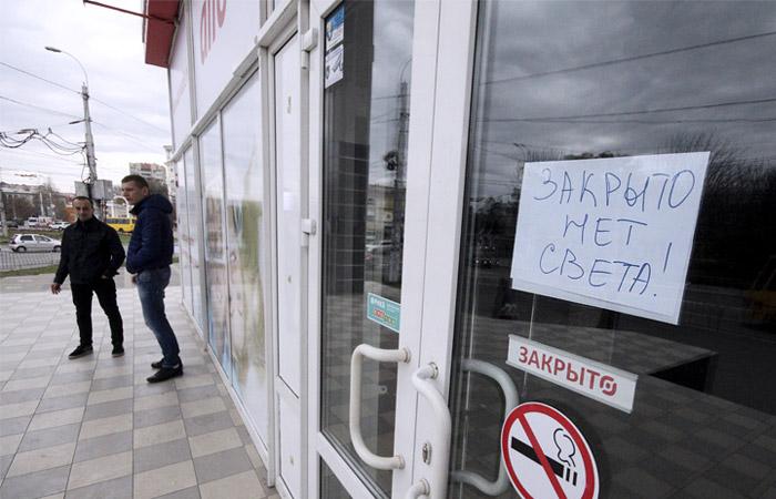 Из-за перебоев с энергоснабжением не все магазины смогли обеспечить свою работу, часть из них были закрыты